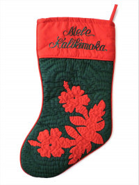 Christmas Stocking: Hawaiian Quilted Christmas Stocking with Hibiscus- Model 8 - Product Image
