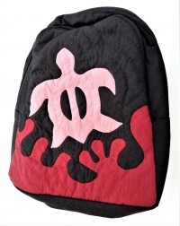 Quilted Backpack: Black with Pink Sea Turtle - Medium Size  - Product Image